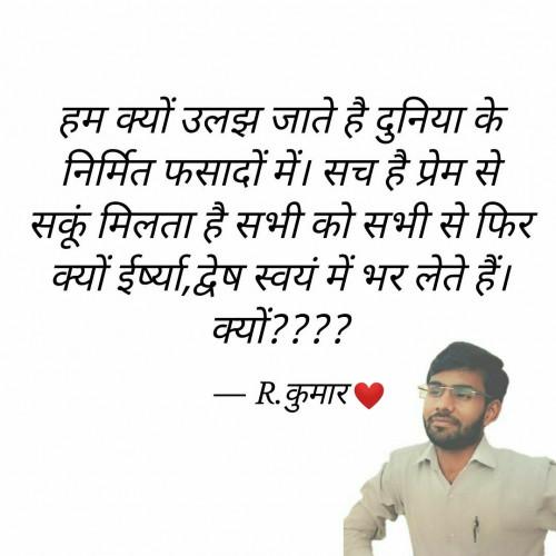 Post by Rajesh Kumar on 25-Jun-2020 10:59pm