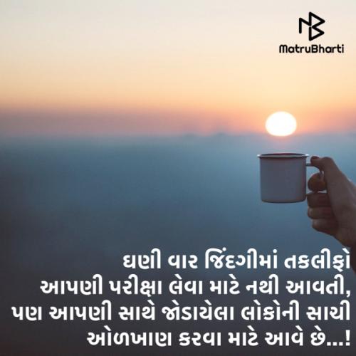 Post by Keyur Parmar Broadway on 26-Jun-2020 12:04pm