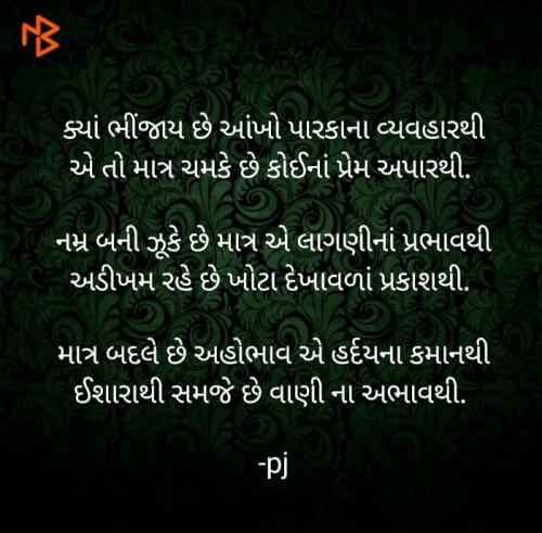Post by Pritesh on 26-Jun-2020 05:42pm