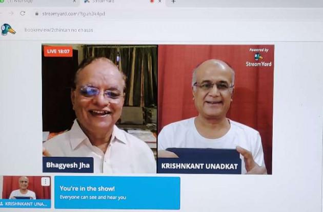Marathi Whatsapp-Status by Krishnkant Unadkat : 111487782