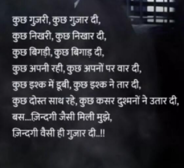 Gujarati Poem by Kanzriya Hardik : 111488329