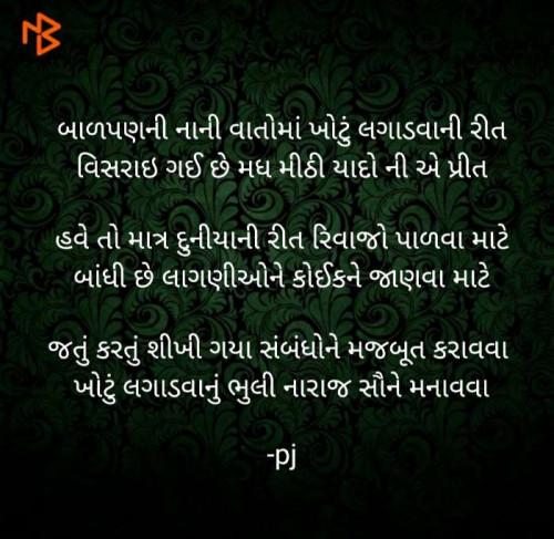 Post by Pritesh on 27-Jun-2020 12:52pm
