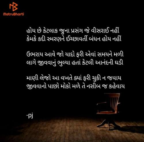 Post by Pritesh on 28-Jun-2020 10:59am