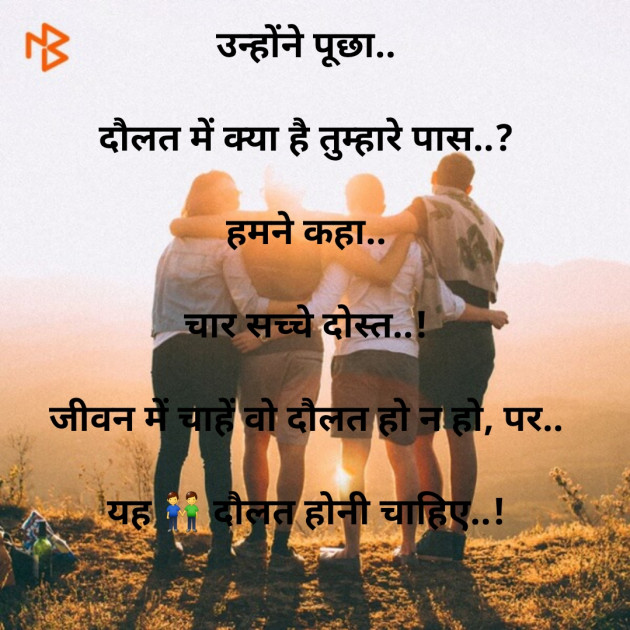 Hindi Thought by આશુતોષ : 111489625