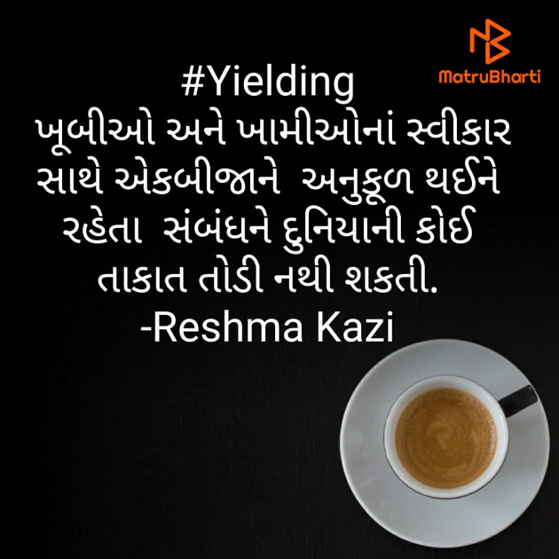 Gujarati Whatsapp-Status by Reshma Kazi : 111490135