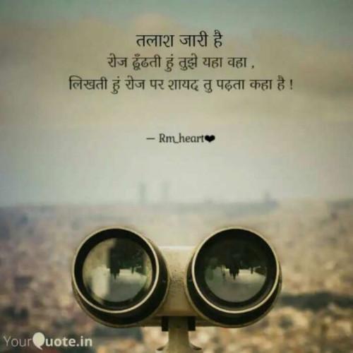Post by Richa Modi on 29-Jun-2020 04:09pm