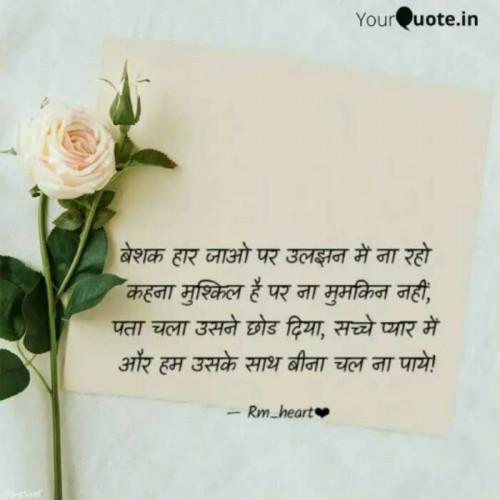 Post by Richa Modi on 29-Jun-2020 04:10pm