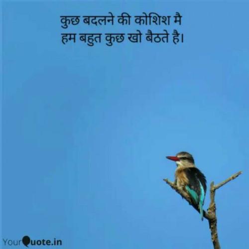 Post by Richa Modi on 30-Jun-2020 12:10pm