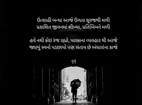 Post by Pritesh on 30-Jun-2020 09:39pm