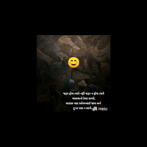 Post by shital vaishnav on 30-Jun-2020 09:47pm