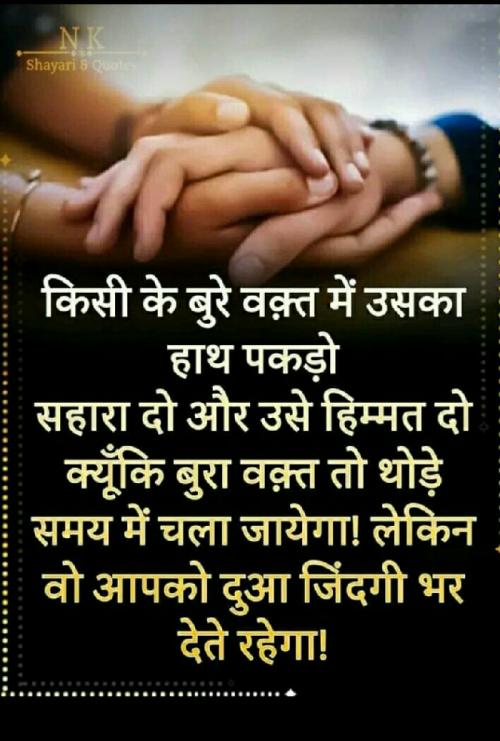 Post by Pravin Parmar on 01-Jul-2020 03:09am