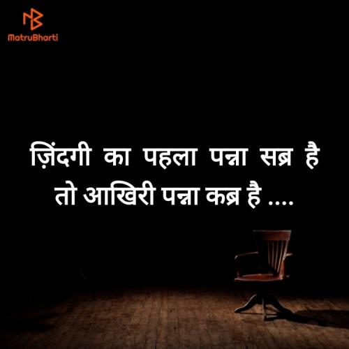 Post by Rajendra singh bisht on 01-Jul-2020 10:42pm