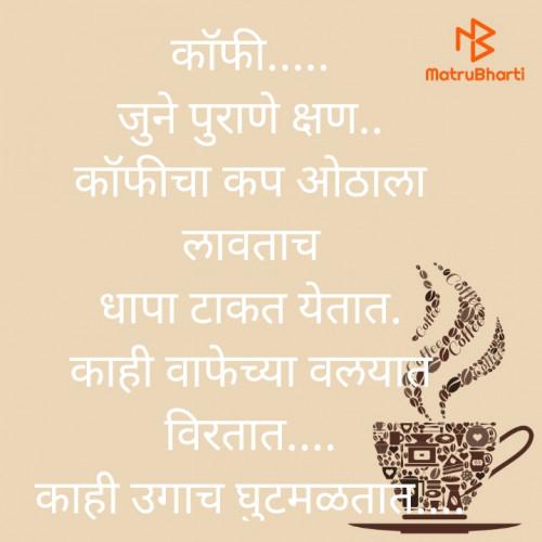 Post by Vineeta Shingare Deshpande on 02-Jul-2020 05:40pm
