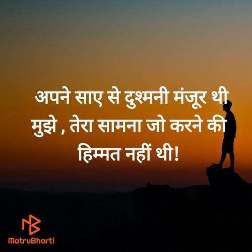 Post by Rajendra singh bisht on 02-Jul-2020 08:27pm