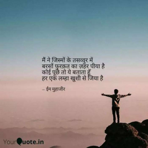 Post by Brijesh Shanischara on 03-Jul-2020 09:14am