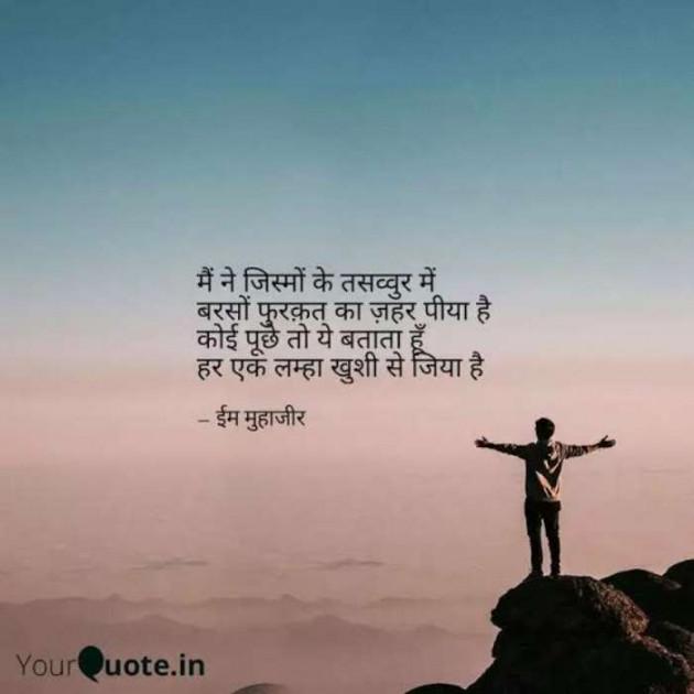 Gujarati Whatsapp-Status by Brijesh Shanischara : 111494815