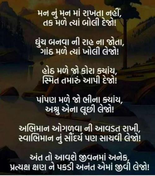 Post by Lalji bhai on 03-Jul-2020 02:12pm