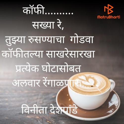 Post by Vineeta Shingare Deshpande on 03-Jul-2020 07:11pm