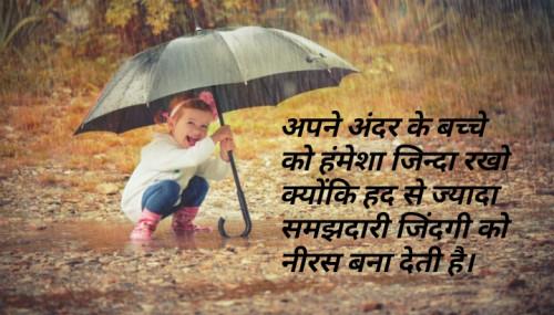 Post by Prem Rathod on 04-Jul-2020 09:44pm