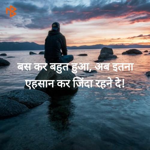 Post by Rajendra singh bisht on 04-Jul-2020 11:07pm