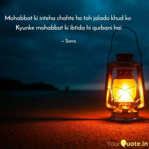 Post by Shaikh Sana on 05-Jul-2020 12:51am