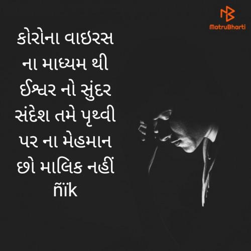 Post by નિખિલ મુંજપરા on 06-Jul-2020 10:33am