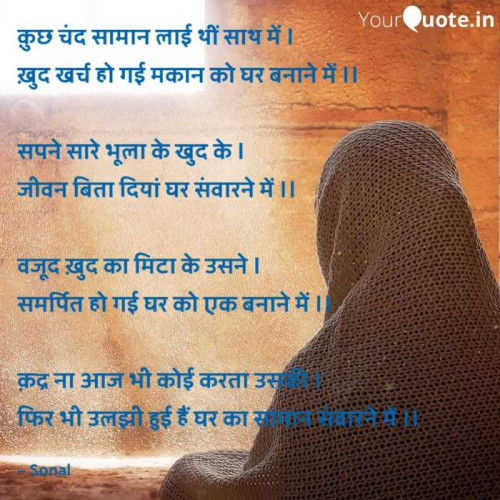 Post by Sonal on 06-Jul-2020 01:50pm