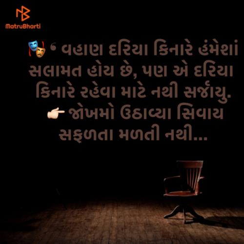 Post by Keyur Parmar Broadway on 06-Jul-2020 05:45pm