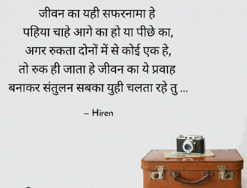 Post by Hiren Chauhan on 07-Jul-2020 07:47am