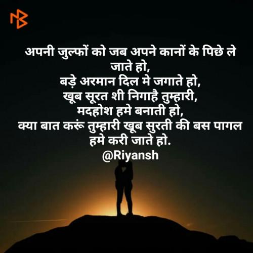 Post by Riyansh on 07-Jul-2020 01:10pm