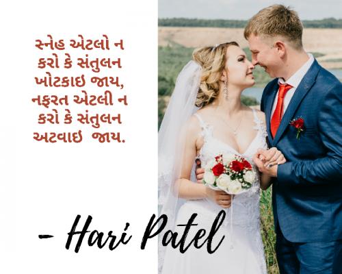 Post by Hari patel on 07-Jul-2020 04:16pm