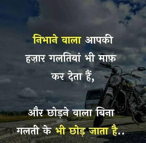 Post by Megha Meghajoshi on 07-Jul-2020 07:19pm