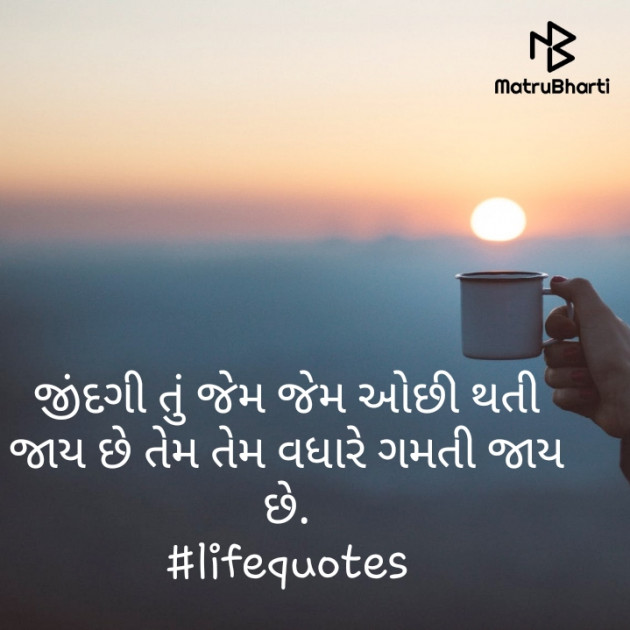 Gujarati Quotes by Hima Patel : 111501054
