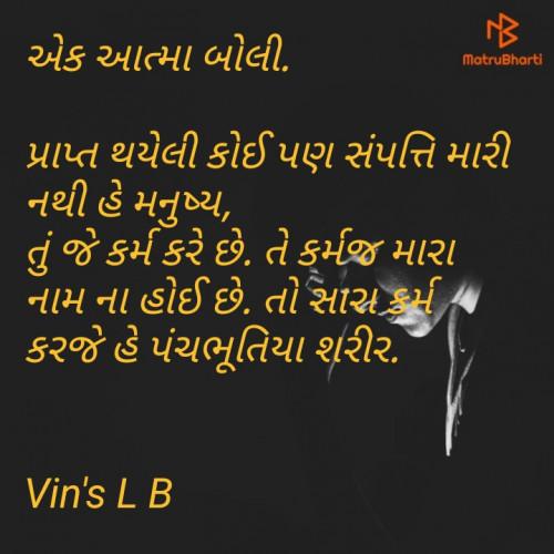 Post by Vins L B on 10-Jul-2020 01:24pm