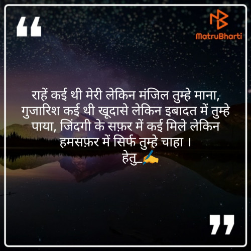 Post by Hetal on 10-Jul-2020 01:25pm