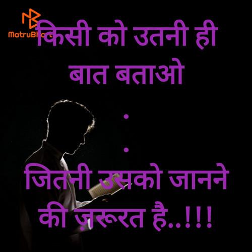 Post by Chaudhary Khemabhai on 10-Jul-2020 06:02pm