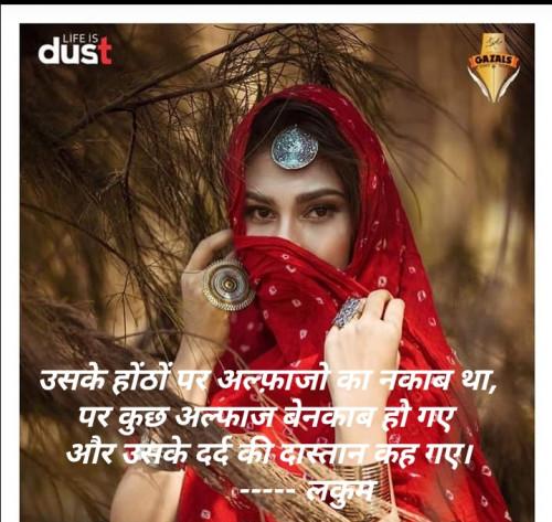 Post by Lakum Darshna on 13-Jul-2020 09:32am