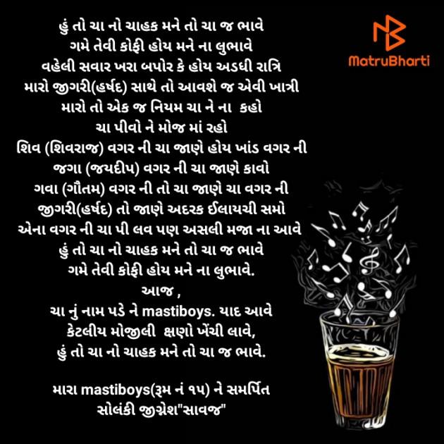 Gujarati Blog by સાવજ : 111507106