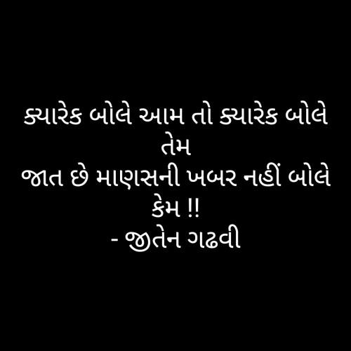 Post by Jiten Gadhavi on 13-Jul-2020 09:39pm