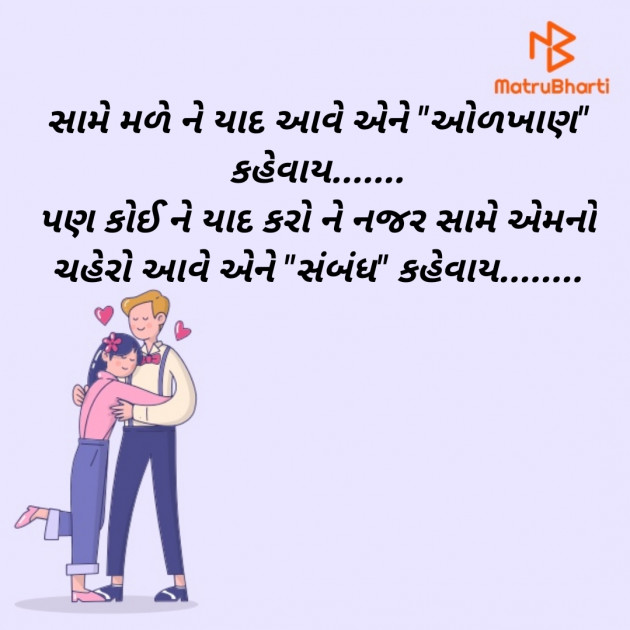 Gujarati Blog by Sandeep Patel : 111507524
