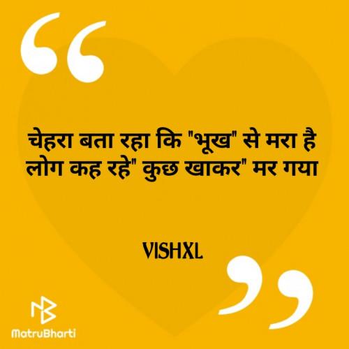 Post by Vishal Patel on 14-Jul-2020 06:41am