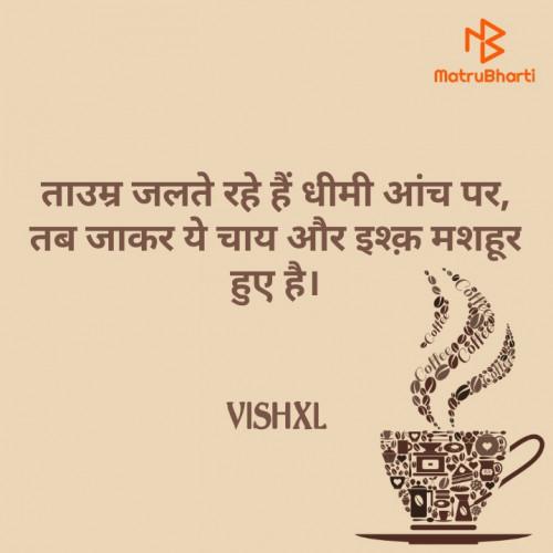 Post by Vishal Patel on 14-Jul-2020 06:56am