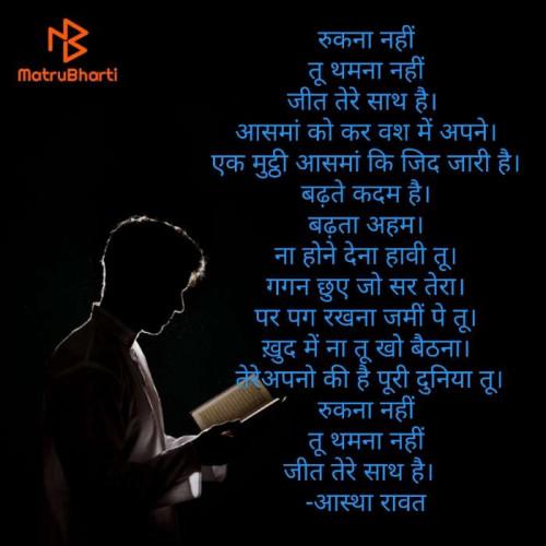 Post by Aastha Rawat on 14-Jul-2020 08:06am