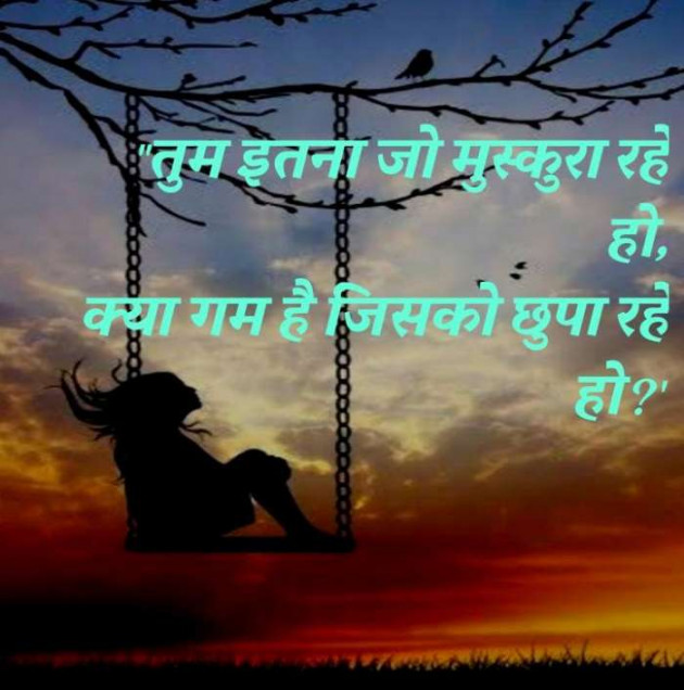 Hindi Song by SHILU PARMAR : 111508010