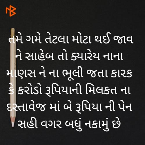 Post by Kishan Mehta on 14-Jul-2020 09:43pm