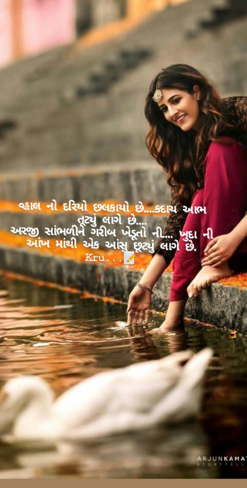 Post by Dr.Krupali Meghani on 15-Jul-2020 08:04am