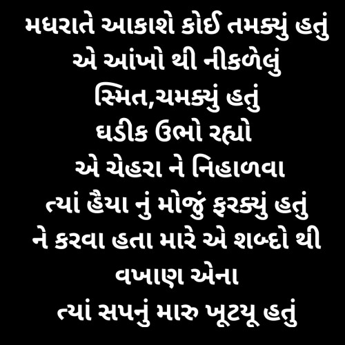 Post by Devang on 15-Jul-2020 11:02am