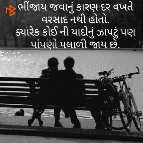 Post by Rohan Joshi on 15-Jul-2020 11:17am