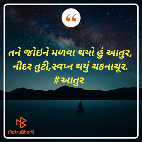 Post by Dhruvit Patel on 15-Jul-2020 01:57pm
