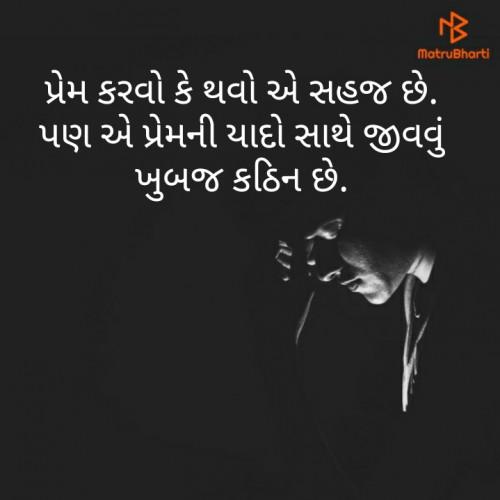 Post by Rohan Joshi on 15-Jul-2020 02:17pm